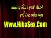 arabe hot anal slut wife porno egypte