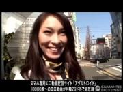 japanese wife forced sex orgy hardcore rape